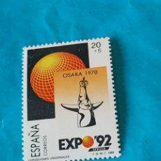 Sellos: ESPAÑA EXPOS 4. Lote 215562613