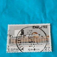 Sellos: ESPAÑA EXPOS 5. Lote 215562810