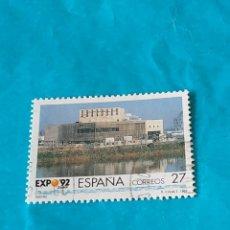 Sellos: ESPAÑA EXPOS 7. Lote 215563152