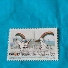 Sellos: ESPAÑA EXPOS 10. Lote 215563866