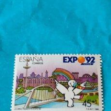 Sellos: ESPAÑA EXPOS 12. Lote 215564860