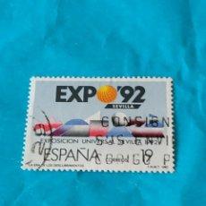Sellos: ESPAÑA EXPOS 14. Lote 215566381