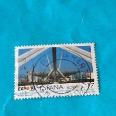 Sellos: ESPAÑA EXPOS 17. Lote 215567023
