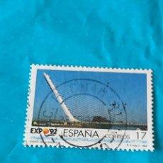 Sellos: ESPAÑA EXPOS 21. Lote 215567712