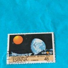 Sellos: ESPAÑA EXPOS 22. Lote 215567863