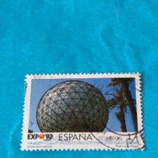 Sellos: ESPAÑA EXPOS 23. Lote 215567986