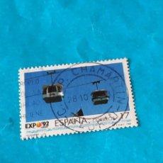 Sellos: ESPAÑA EXPOS 25. Lote 215568236