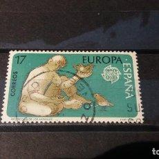 Selos: SELLO USADO. EUROPA 1986. PROTECCIÓN NATURALEZA. 5 DE MAYO DE 1986. EDIFIL 2847.. Lote 215597883