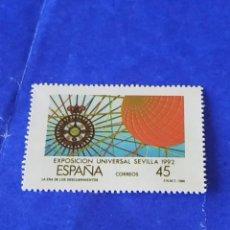 Sellos: ESPAÑA EXPOS (REPRODUCCIÓN) 1. Lote 215641295