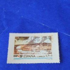 Sellos: ESPAÑA EXPOS (REPRODUCCIÓN) 2. Lote 215641406