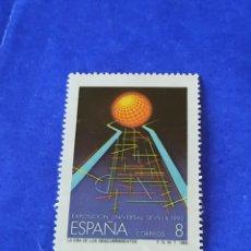 Sellos: ESPAÑA EXPOS (REPRODUCCIÓN) 3. Lote 215641525