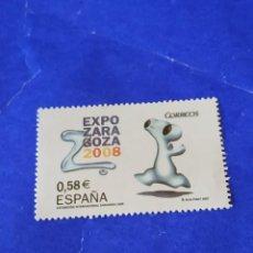 Sellos: ESPAÑA EXPOS (REPRODUCCIÓN) 4. Lote 215641620