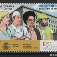 Sellos: R13-B / ESPAÑA 2020 MNH**, CENTENARIO DEL MINISTERIO DEL TRABAJO. Lote 215668010