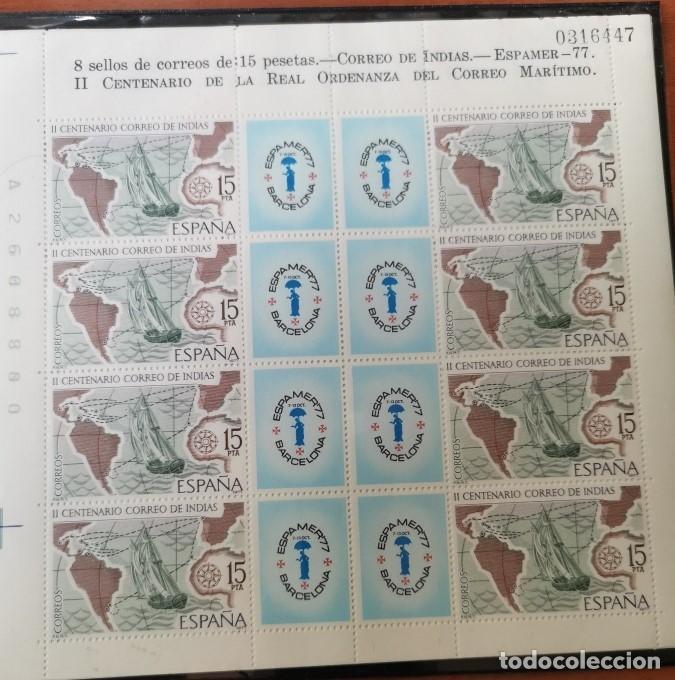 Sellos: ESPAÑA ED2437 ESPAMER 77· 5 HOJAS - 40 sellos· Numeración correlativa de hojas por parejas. nuevos - Foto 2 - 215821177
