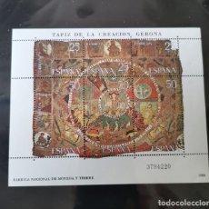 Sellos: ESPAÑA ED2591 NUEVO ** MNH 1980 TAPIZ DE LA CREACION 1 HOJA BLOQUE. Lote 215821720
