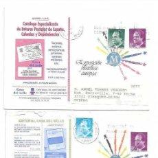 Sellos: 1993 DOS SOBRES ENTERO POSTALES PRIVADOS , CASA DEL SELLO , ANGEL LAIZ , CIRCULADOS. Lote 215825037