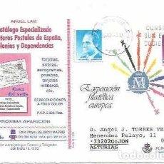 Sellos: 1993 SOBRE ENTERO POSTALES PRIVADOS , CASA DEL SELLO , ANGEL LAIZ , CIRCULADOS. Lote 215825072