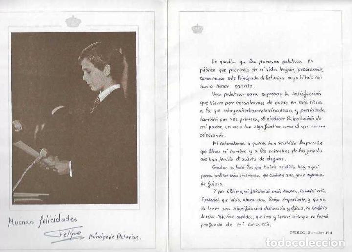 Sellos: FRANQUICIA CASA REAL - El primer discurso público del Rey Felipe VI en el Teatro Campoamor de Oviedo - Foto 2 - 215883902