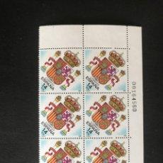 Sellos: ESPAÑA 1983 EDIFIL 2685** MNH BLOQUE DE 6. Lote 216518840