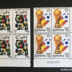 Sellos: ESPAÑA 1982 EDIFIL 2644/5** MNH BLOQUE DE 4. Lote 216519150