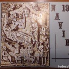 Sellos: CARPETA OFICIAL PRESENTACION DE CORREOS EMITIDA POR LA FNMT. Lote 244021175