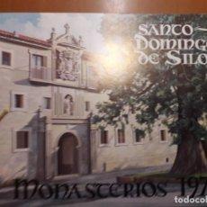 Francobolli: CARPETA OFICIAL PRESENTACION DE CORREOS EMITIDA POR LA FNMT. Lote 244169110