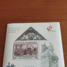 Sellos: 10 HOJAS BLOQUE, EXPOSICIÓN MUNDIAL DE FILATELIA, GRANADA 92, VER. Lote 216573313