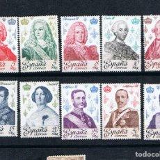 Sellos: EDIFIL 2496/2505 SERIE COMPLETA REYES DE ESPAÑA CASA BORBON -SELLOS NUEVOS ESPAÑA 1978. Lote 212382662