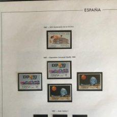 Sellos: ESPAÑA 1987 VARIAS SERIES NUEVAS SIN CHARNELA. Lote 216613408