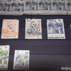Sellos: VARIOS SELLOS TIMBRE ESPAÑOL. Lote 216748058