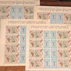 Sellos: 4 PLIEGOS II CENTENARIO DE LA REAL ORDENANZA DEL CORREO MARÍTIMO. 8 SELLOS (1977) 15 PESETAS. Lote 216829921