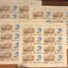 Sellos: 4 PLIEGOS CARRO DE CORREO ROMANO. 8 SELLOS (1983) 16 PESETAS. EMISIÓN DÍA DEL SELLO.. Lote 216830063