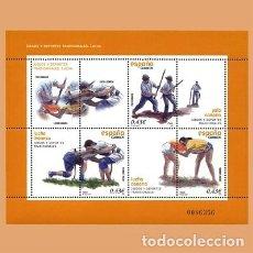 Timbres: NUEVO - EDIFIL 4426 SIN FIJASELLOS - SPAIN 2008 MNH. Lote 216876341