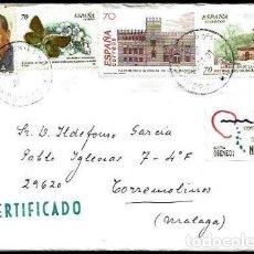 Sellos: ATM 40 ESPAÑA 2000 CERTIFICADO. Lote 216881663
