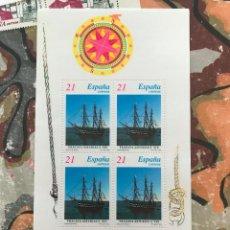 Sellos: SELLO NUEVO 1997. EDIFIL Nº SH477. BARCOS DE EPOCA. FRAGATA ASTURIAS. 16 ABRIL 1997. Lote 216896301