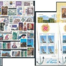 Timbres: SELLOS NUEVOS ESPAÑA AÑO 1997 COMPLETO. A VALOR FACIAL. ENVIO GRATIS.. Lote 216934071