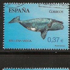 Sellos: SELLOS USADOS DE ESPAÑA, EDIFIL 4799A + 4799C. Lote 216964045