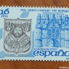 Sellos: ESPAÑA, N°2743 MNH, MC ANIVERSARIO DE LA CIUDAD DE BURGOS 1984 (FOTOGRAFÍA REAL). Lote 217033053