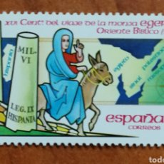 Sellos: ESPAÑA, N°2773 MNH, MONJA EGERIA 1984 (FOTOGRAFÍA REAL). Lote 263172045
