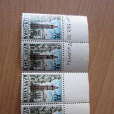 Sellos: CUATRO SELLOS TORRE DE SANTA CATALINA 1978. Lote 217063110