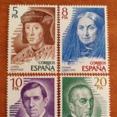 Sellos: ESPAÑA, N°2512/15 MNH, PERSONAJES ESPAÑOLES 1979 (FOTOGRAFÍA REAL). Lote 263172280