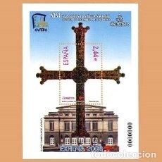 Timbres: NUEVO - EDIFIL 4411 SIN FIJASELLOS - SPAIN 2008 MNH. Lote 217157628