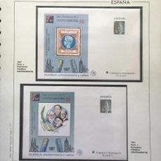 Selos: ESPAÑA SELLOS AÑOS 1991 1992 1993 1994 1995 1996 CON TARJETAS Y ENTEROS EN ALBUM FILABO VER IMAGENES. Lote 217173428