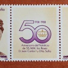 Timbres: ESPAÑA, N°2927/28 MNH, 50° ANIV. DEL NATALICIO DE SS.MM LOS REYES 1988 (FOTOGRAFÍA REAL). Lote 217234413