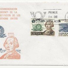 Sellos: S.P.D. BICENTENARIO U.S.A. 1976. Lote 217254457