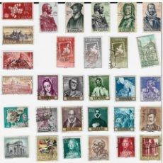 Sellos: SELLO ESPAÑOL 1961. Lote 217295541
