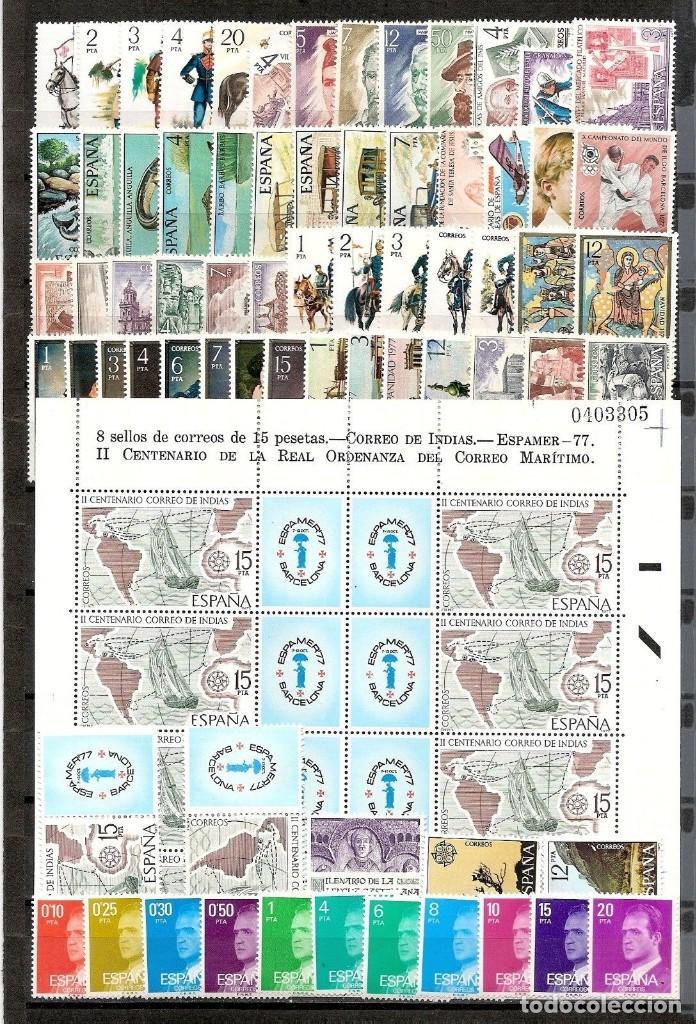 SELLOS ESPAÑA 1977** COMPLETO Y NUEVO MNH (Sellos - España - Juan Carlos I - Desde 1.975 a 1.985 - Nuevos)