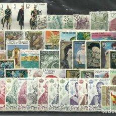 Sellos: SELLOS ESPAÑA 1978** COMPLETO Y NUEVO MNH. Lote 217312006