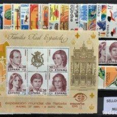 Sellos: SELLOS ESPAÑA 1984** COMPLETO Y NUEVO MNH. Lote 217312297