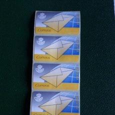 Sellos: 5 ATM EN BLANCO. CARTA 1994. Lote 217378632